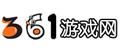 361游戏网